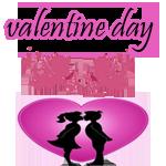 LogoValentine